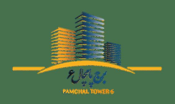 برج پامچال ۶