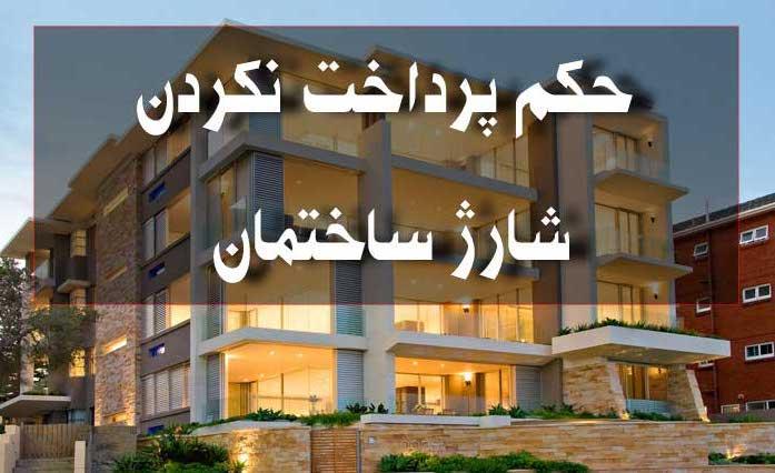 برج پامچال ۶  Image of 5555566